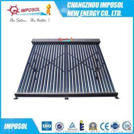 廠家直銷大型熱水工程用真空管太陽能集熱器