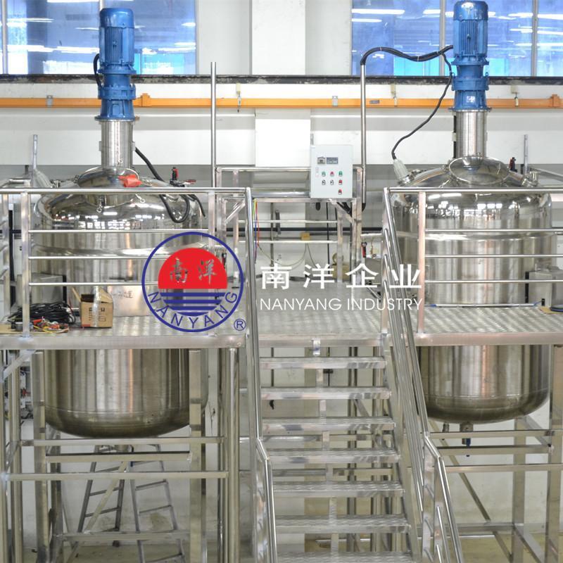 大型数字称重不锈钢反应釜 电加热搅拌反应