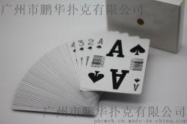 廣州條碼撲克牌廠家,廣東條碼撲克牌定做,廣西哪裏可以做條碼撲克牌