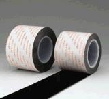供應金屬塑料粘貼防水膠帶  日東HJ-90115B、HJ-90120B、HJ-90125B、HJ-90130B黑色雙面膠帶