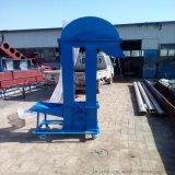 加厚垂直绞龙 粮食饲料干粉砂浆塑料提升输送上料提料机
