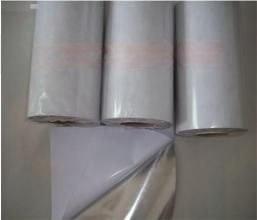 供应PET耐高温双面胶 高粘PET可移双面胶 普通PET双面胶带