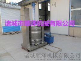 单桶压渣压榨收汁机 水蜜桃压榨收汁机 水蜜桃榨汁机