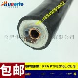 华尔特紫铜取样管CUφ8φ10恒温伴热采样管
