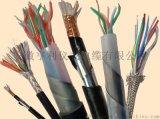 亨儀信號  電纜JVVP2R震動鑽具