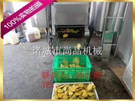 藕盒全自动挂糊机GHJ600型 藕盒全自动裹粉机