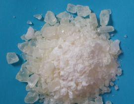水性聚酮树脂WK系列-油墨涂料专用原料