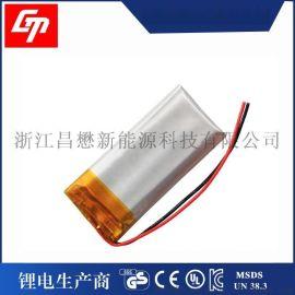 3.7v智能遥控器聚合物**电池502048 450mah充电**电池