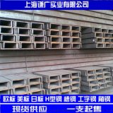 Q235BUPN欧标槽钢C10*15.3美标槽钢