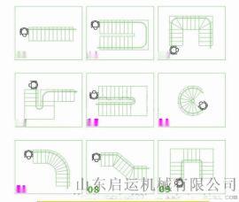 楼梯电动升降椅保定直销座椅电梯启运供应液压家用电梯