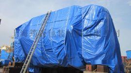 专业供应进口北美TUFFPAULIN包装膜大型设备