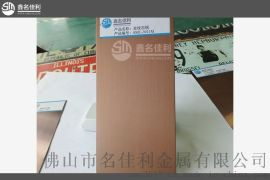 厂家直销发纹古铜墙面装饰板供应商 304不锈钢古铜板材