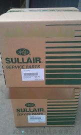 02250100-756SULLAIR寿力次级油气分离器