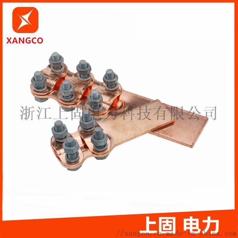 铜设备线夹 ST/SG 螺栓型纯铜线夹 上固电力