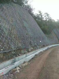 四川成都山体防护网,护坡网。