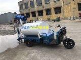 0.8方電動灑水車,工地降塵電動噴霧車