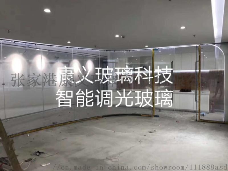 供应智能调光玻璃(康义张家港工场生产)