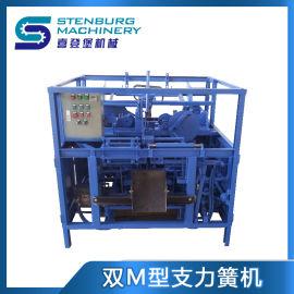 XDM-1 双Z力型弹簧机支力簧