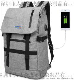 enkoo+CRA819+双肩数码背包