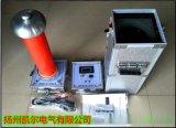 50KV交直流數位分壓器 江蘇原廠低價直銷