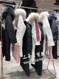 高端女装雪伦18年新款大毛领羽绒服品牌折扣女装尾货