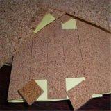 天津软木垫片、餐具软木垫、橡胶软木垫。耐高温软木垫