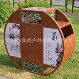 钢结构垃圾桶、小区垃圾桶
