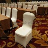 酒店宴会布草 宴会厅椅套 会议婚宴加厚弹力椅套