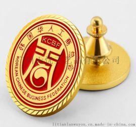 黑龙江商会胸针北京协会胸章广州金属徽章设计定制