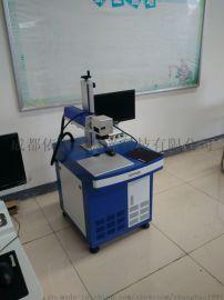 成都數碼產品配件鐳射打標機,低價光纖鐳射刻字機廠家直銷