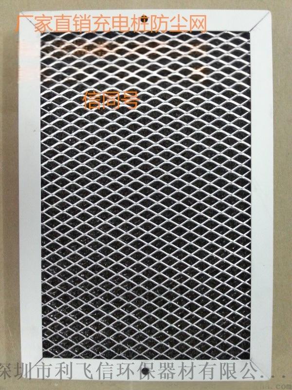 火電站中的SVG室機櫃進風口防塵網