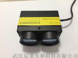武漢CD-200B高頻率鐳射測距感測器