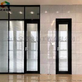 连云港玻璃隔断,欧诺办公隔断,酒店移动活动隔墙