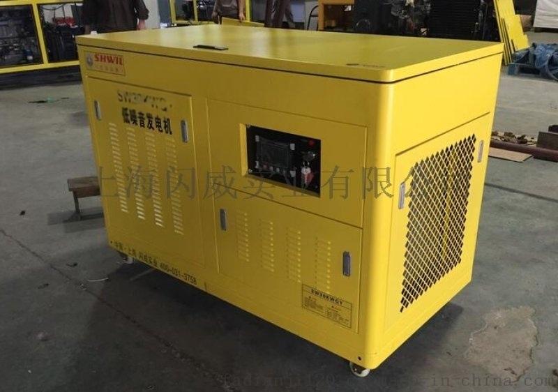 ATS全自动35千瓦汽油发电机组