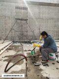 赤峯新建污水池伸縮縫堵漏,帶水補漏