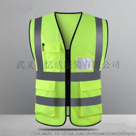 反光背心施工环卫马甲交通安全衣服汽车用夜间外套