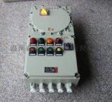 化工厂专用防爆控制箱、防爆风机控制箱