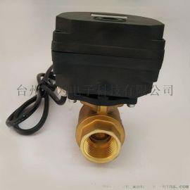 厂家直销微型电动球阀 4分黄铜球阀 DN15