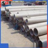 304不锈钢管子316L不锈钢无缝钢管厚壁管