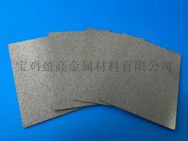 透气分布多孔钛板、金属滤板