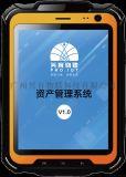 2.4G有源RFID遠距離手持平板
