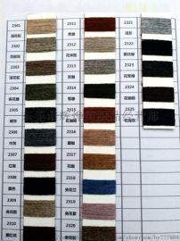 有色牦牛绒毛纱线  23%牦牛绒