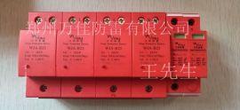 复合型电涌保护器,总进线防雷模块,后备电源防雷模块