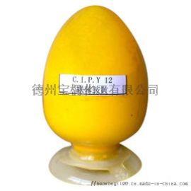 广东惠州供应水性浆用红相联苯胺黄着色力高