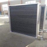 万冠专业生产空调机组表冷器、暖风机铜管表冷器