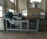 ZKG型耙式真空乾燥機
