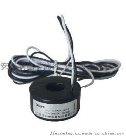 小電流輸出開口式電流互感器 AKH-0.66/K-10  10A/5mA
