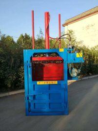 立式废纸打包机 定制废塑料软管打包机 金属打包机