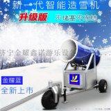 造雪機高溫霧炮式人工造雪機廠家滑雪場大型造雪機