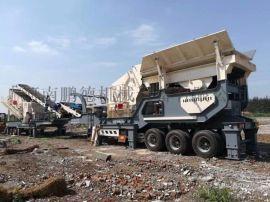 新型移動式制砂機  簡易移動破碎站